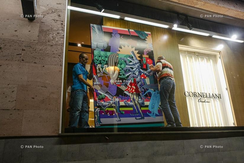Kupikazu: Inner by Rambalkoshe and La Galleria