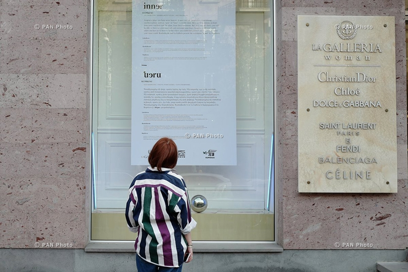 Kupikazu: Inner by Rambalkoshe and La Galleria