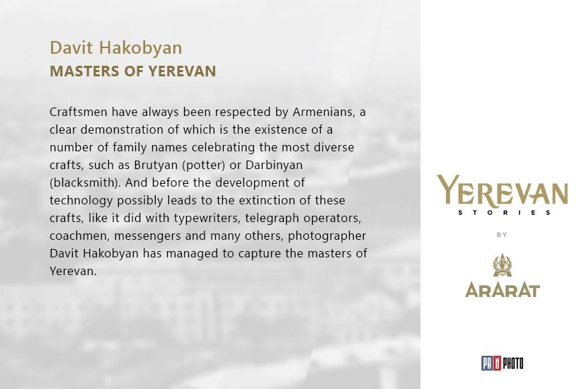 Yerevan Stories. Երևանի վարպետները