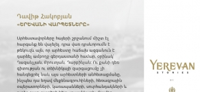 Yerevan Stories: Masters of Yerevan