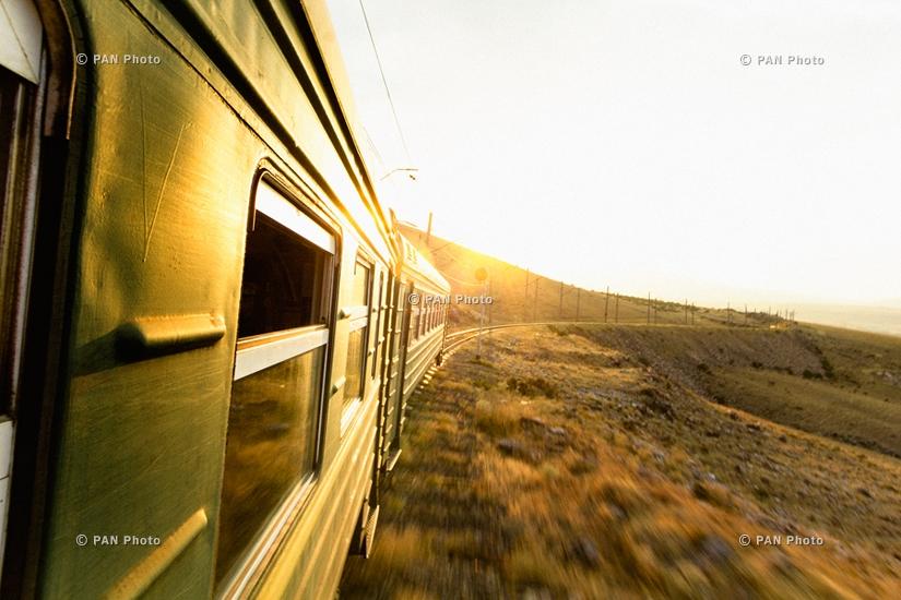 Սևան՝ գնացքով