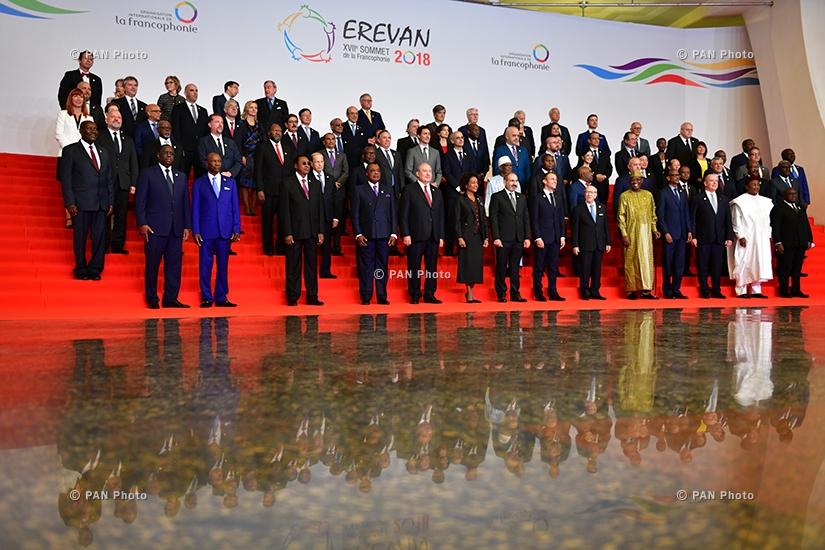 Ֆրանկոֆոնիայի միջազգային կազմակերպության 17-րդ գագաթնաժողովի բացումը Երևանում