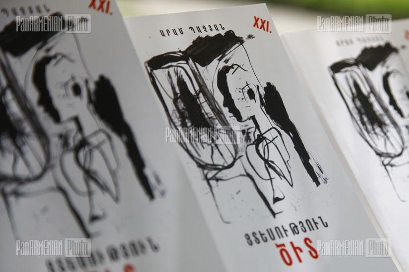 Presentation of Aram Pachyan's new book Good bye, Bird