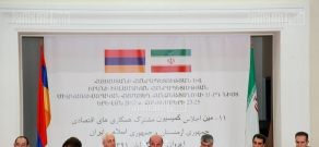 Second session of Intergovernmental committees of Armenia and Iran