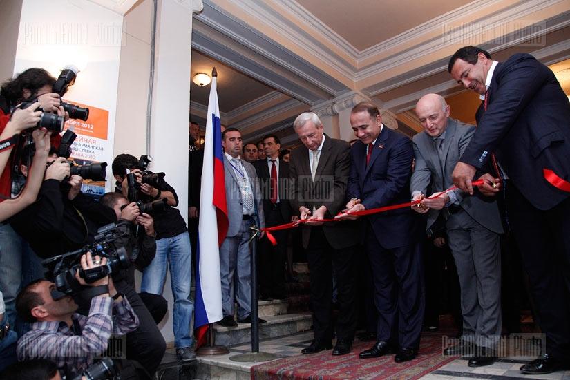 Երևանում մեկնարկեց