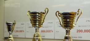 Armenia Start Up Cup Business Model Competition