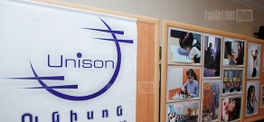 """Photo-exhibition in the framework of """"Improving living standards for persons with disabilities through fostering employment opportunities"""" project"""