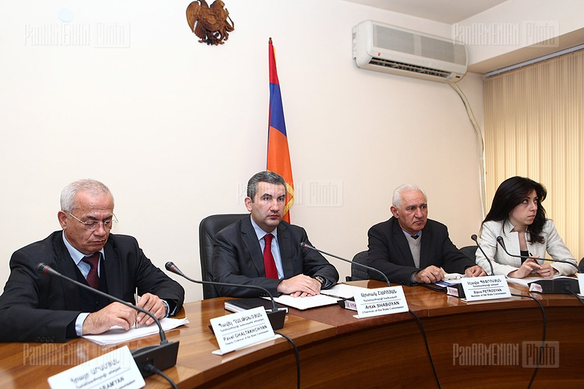State Commission for the Protection of Economic Competition holds a session
