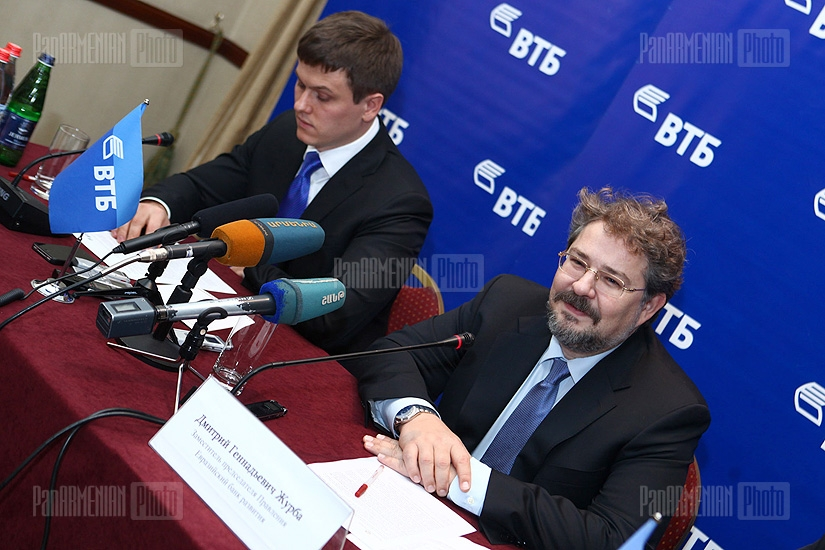 Eurasian Development Bank, VTB Bank (Armenia) give joint press conference