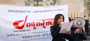 Protest in protection of Zhoghovurd daily and journalist A. Grigoryan's rights