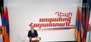 RA presidential candidate Serzh Sargsyan visits Kanaker-Zeytun administrative district