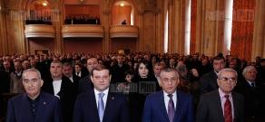 Conference of Compatriot Public Charity Organization