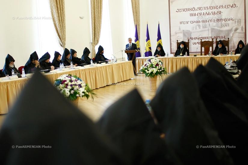 Հայաստանյաց Առաքելական Ս. Եկեղեցու Եպիսկոպոսաց ժողով