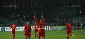 Armenia - Bulgaria football match