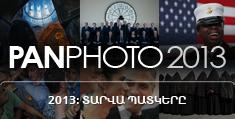 2013. Տարվա պատկերը