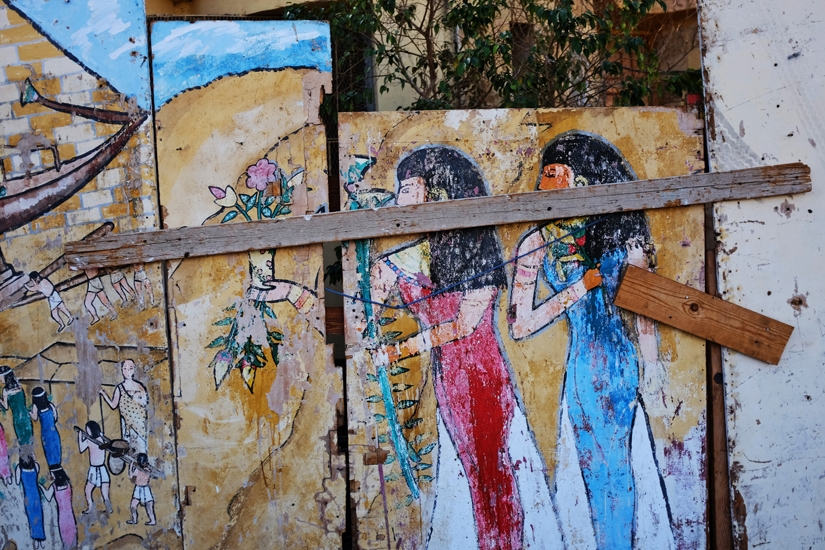 Sharm El Sheikh: Out of revolution