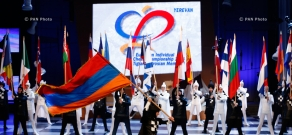 Opening ceremony of the 15th European Individual Chess Championship