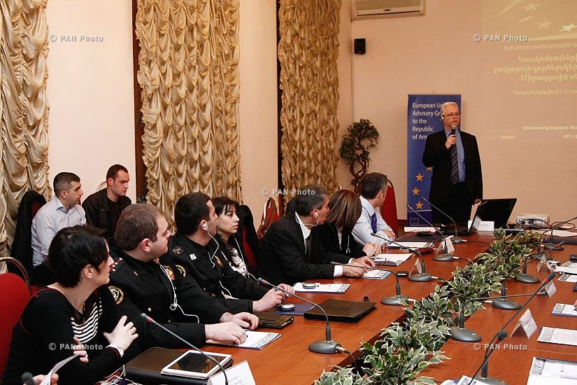 Seminar-discussion on 'Interrogation of suspects: Tactics, models and methods'