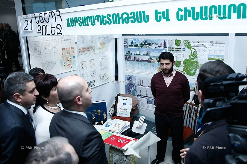 """14th international specialized exhibition """"Education and Career EXPO 2014"""""""