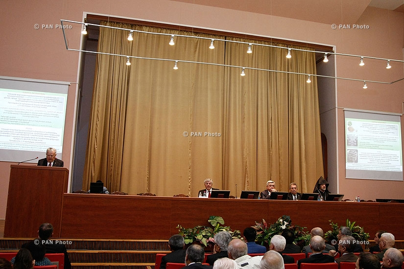 Annual general meeting of RA National Academy of Sciences
