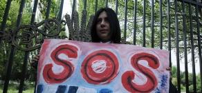 «S.O.S. Սեւան» նախաձեռնության բողոքի ակցիան Ազգային ժողովի շենքի դիմաց` ուղղված Սևանա լճի փրկությանը
