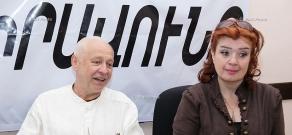 Пресс-конференция директора фестиваля «Арммоно» Марианны Мхитарян и режиссера Саулиса Варнаса