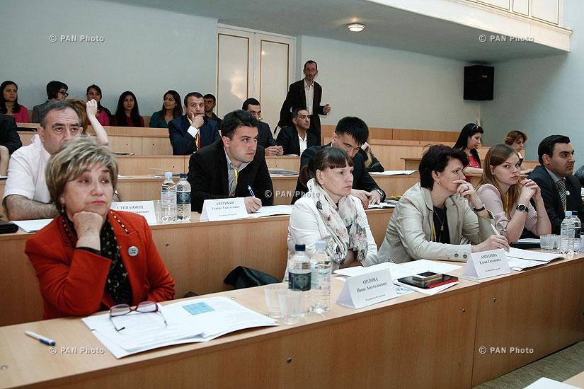 «Հավաքական ինքնապաշտպանություն: Քաղաքական խնդիրներ և իրավական ասպեկտներ» միջազգային գիտա-գործնական գիտաժողով