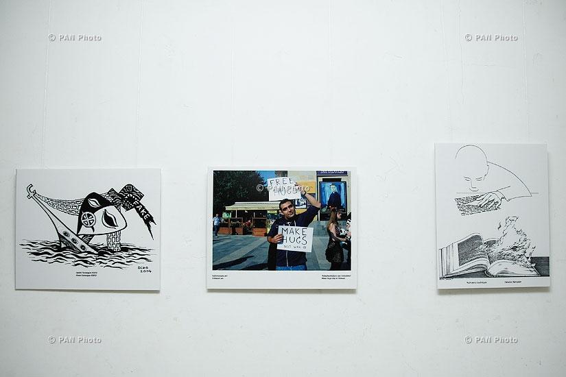 «Մամուլի ազատություն, տեղեկատվություն ստանալու իրավունք» խորագրով 4-րդ ֆոտոցուցահանդեսի բացումը