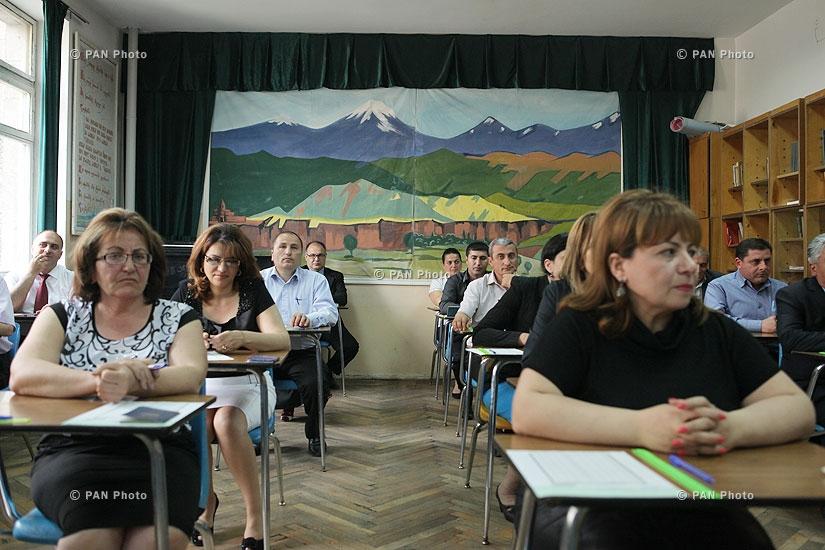 School principals' certification process kicks off