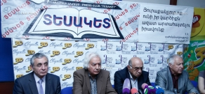 Press conference of Tigran Arzumanyan, Ashot Alexanyan, Aram Satyan and Henrik Edoyan
