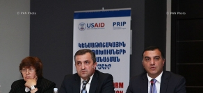 Conference on USAID-funded Pension Reform Implementation Program