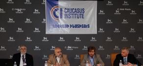 Международная конференция «Кавказ-2013»