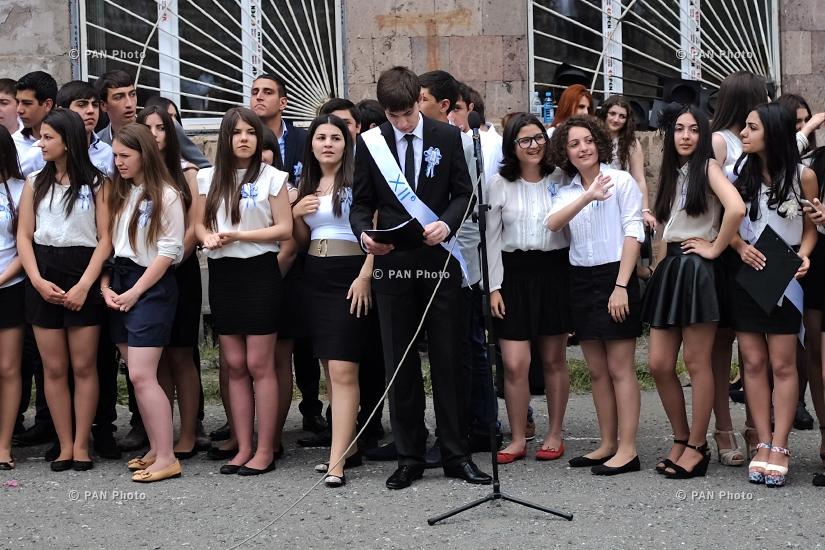 School graduation celebration 2014