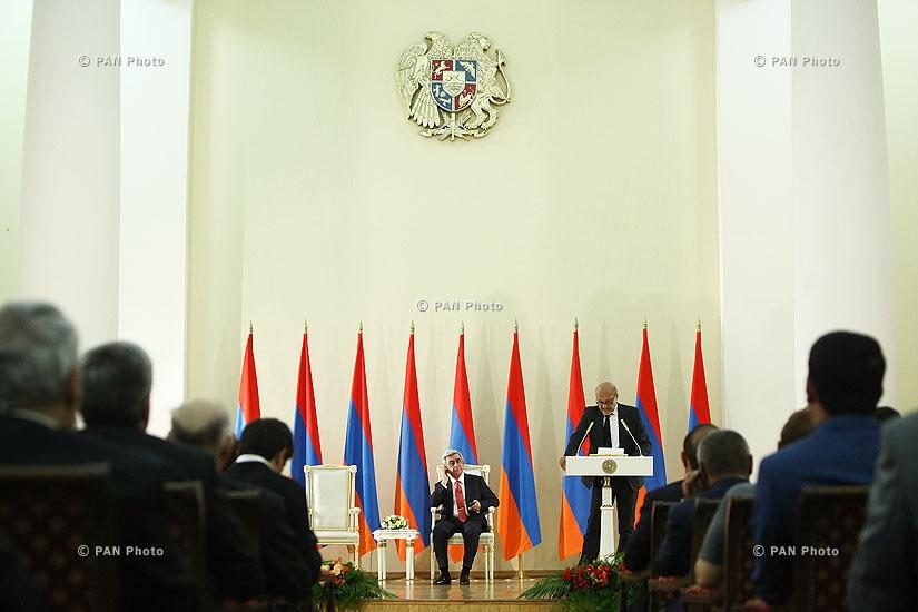 Состоялась церемония вручения премии Президента Армении за 2013 год
