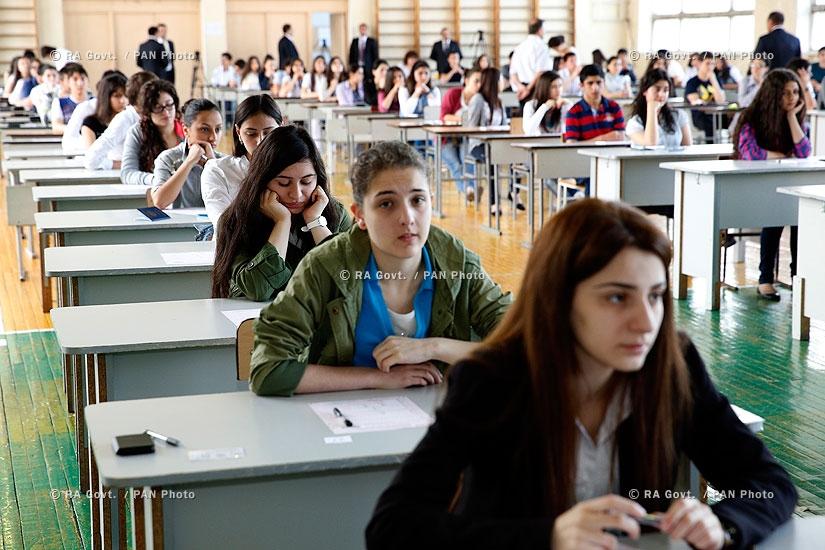 RA Govt.: United entrance exams kick off in Armenia