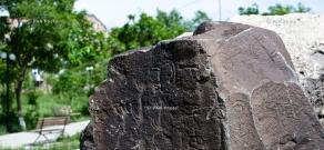 Неизведанный Ереван: Кусок Ухтасара в Ереване: наскальные рисунки в Нор Норке (II век до н. э)