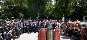 Yerevan commemorates ex-PM Andranik Margaryan