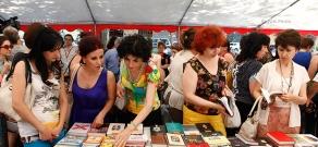 Book fair dedicated to Feast of Holy Translators St. Sahak and St. Mesrop