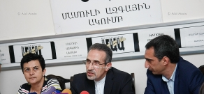 Press conference of Iranian ambassador to Armenia Mohammad Reisi