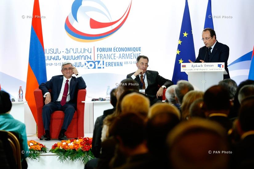 Հայաստան-Ֆրանսիա տնտեսական համաժողով