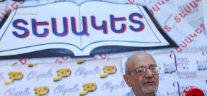 Press conference of Armenian Consumers' Association Chairman Armen Poghosyan