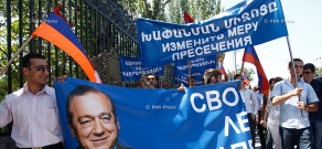 March in support of businessman Levon Hayrapetyan