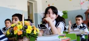 «1 Сентября»: День Знаний в армянских школах