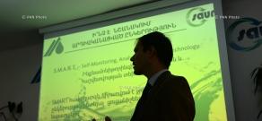 Пресс-конференция гендиректора ЗАО «Армводоканал» Патрика Лорена и презентация новых программ