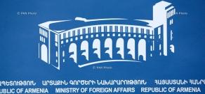 Пресс-конференция руководителя Программы равития ООН Хелен Кларк и министра иностранных дел РА Эдварда Налбандяна