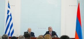 Совместная пресс-конференция Президента Армении Сержа Саркисяна и Президента Греции Каролоса Папульяса