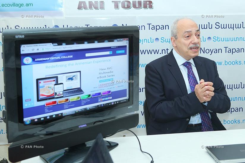 Пресс-конференция председателя Армянского виртуального университета Ерванда Зоряна