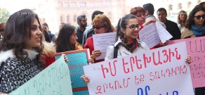 Protest action against changes in Maternity Leave Law