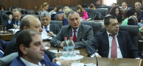 Joint meeting of NA Standing Committees on Economic Affairs, Financial-Credit and Budgetary Affairs