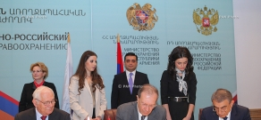 The First Armenian-Russian Health Conference